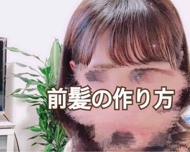 ヘアワックス/ザ・プロダクト/ヘアワックス・クリーム by 🐸ちま🐸