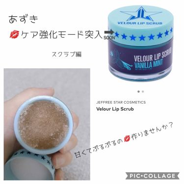 VELOUR LIP SCRUB/Jeffree Star Cosmetics/その他洗顔料を使ったクチコミ(1枚目)