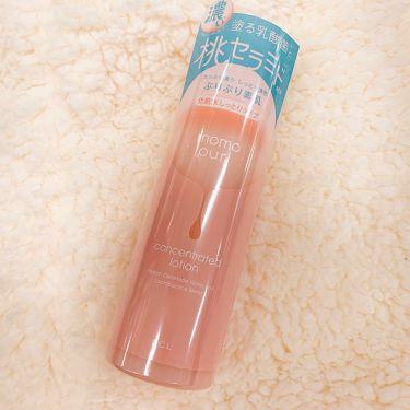 潤い濃密化粧水/ももぷり/化粧水を使ったクチコミ(1枚目)