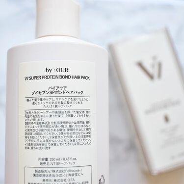 V7 スーパープロテイン ボンドヘアパック/by : OUR/洗い流すヘアトリートメントを使ったクチコミ(2枚目)