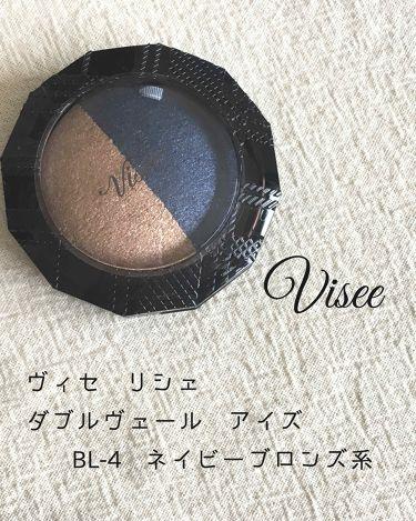 ダブルヴェール アイズ/Visee/パウダーアイシャドウを使ったクチコミ(1枚目)