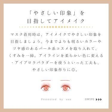 EYEXIA/アニス/アイケア・アイクリームを使ったクチコミ(3枚目)