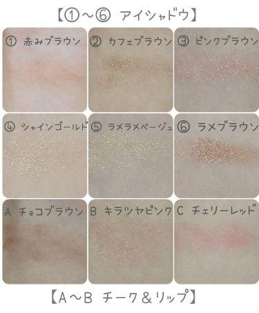 付録/ニコラ/その他を使ったクチコミ(3枚目)