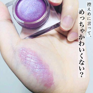 グラムウィンク/LUNASOL/ジェル・クリームアイシャドウ by ろろっぷ