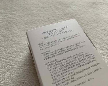 ビタブリッドC フェイス/ビタブリッドジャパン/美容液を使ったクチコミ(4枚目)