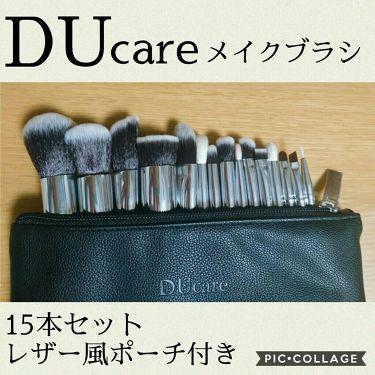 DU care メイクブラシセット/シャドウブラシ/メイクブラシを使ったクチコミ(1枚目)