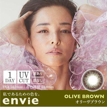 【画像付きクチコミ】アンヴィのオリーブブラウン1day.私のちょい茶色ぐらいの自目に綺麗に馴染んで、奥行き感を出してくれるカラコンでした!#envie#カラコン#オリーブ#奥行き#ナチュラル#梨花