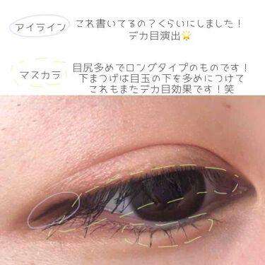 フェイスブラー/ETUDE/化粧下地を使ったクチコミ(3枚目)