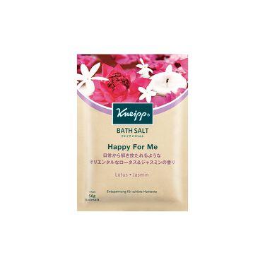 クナイプ バスソルト ハッピーフォーミー ロータス&ジャスミンの香り クナイプ