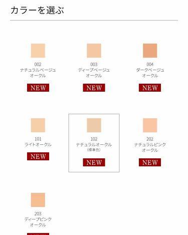 エクストラ リッチ クリーム ファンデーション/SUQQU/クリーム・エマルジョンファンデーションを使ったクチコミ(3枚目)