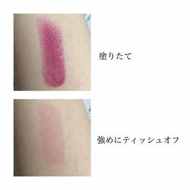 ディオール アディクト ステラー シャイン/Dior/口紅を使ったクチコミ(3枚目)