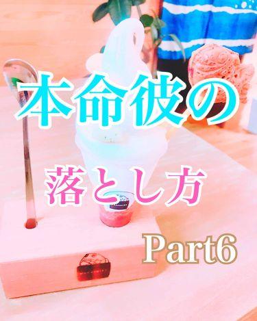 スキンケア洗顔料 オイルコントロール/ビオレ/洗顔フォームを使ったクチコミ(2枚目)