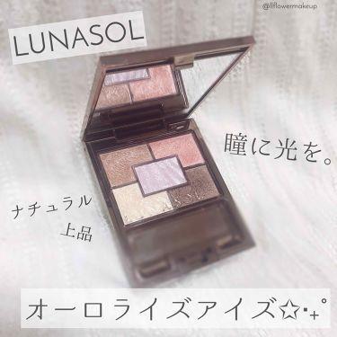 オーロライズアイズ/LUNASOL/パウダーアイシャドウを使ったクチコミ(1枚目)