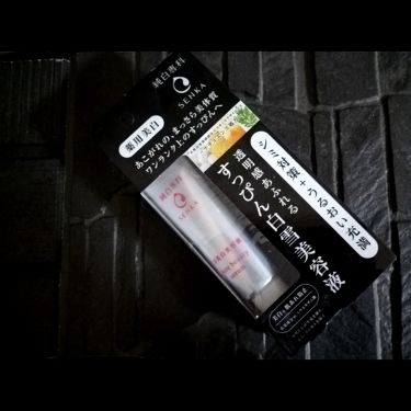 純白専科 すっぴん白雪美容液(医薬部外品)(専科 薬用美白クリーム)/専科/美容液を使ったクチコミ(1枚目)