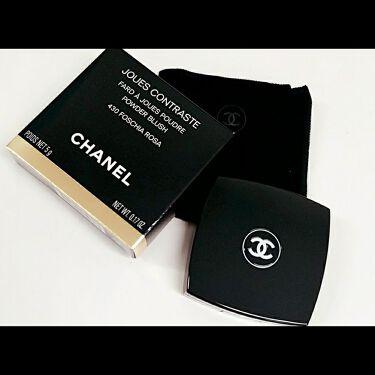 ジュ コントゥラスト/CHANEL/パウダーチークを使ったクチコミ(2枚目)