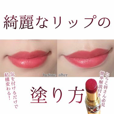 ラディアントクリーミーコンシーラー/NARS/コンシーラー by なまこ