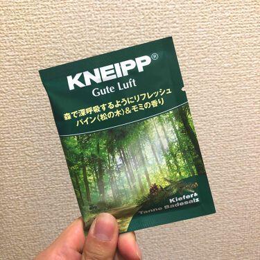 OKAMOTOさんの「クナイプバスソルト<入浴剤>」を含むクチコミ