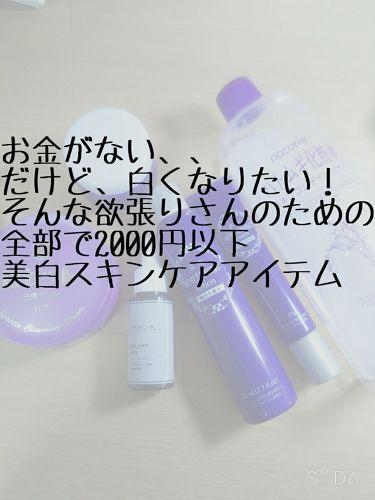 ももかさんの「ロゼットロゼット洗顔パスタ ホワイトダイヤ<洗顔フォーム>」を含むクチコミ