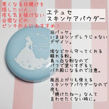 バランシング おしろいミルク/エリクシール/乳液を使ったクチコミ(4枚目)