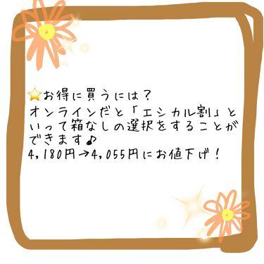 マリーゴールド オードパルファン/SHIRO/香水(レディース)を使ったクチコミ(6枚目)