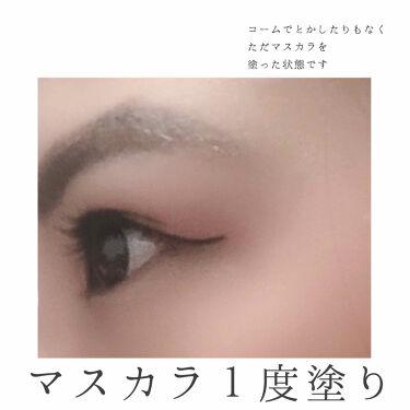 マスカラ ディオールショウ デザイナー/Dior/マスカラを使ったクチコミ(3枚目)