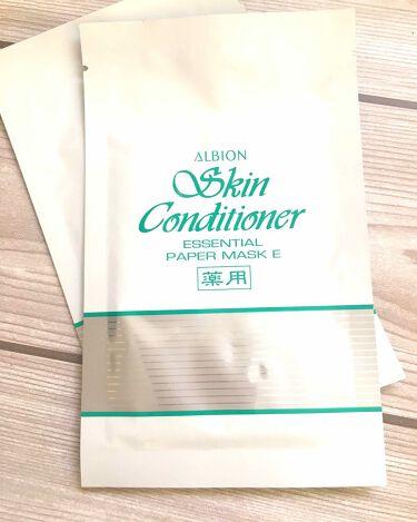 薬用スキンコンディショナー エッセンシャル ペーパーマスク E/ALBION/シートマスク・パックを使ったクチコミ(1枚目)