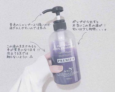 カラーシャンプー/ROYD(ロイド)/ヘアカラー・白髪染め・ブリーチを使ったクチコミ(2枚目)