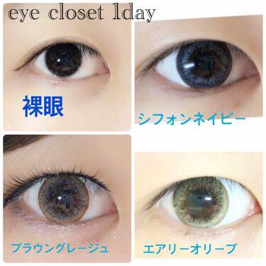 eye closet スウィートシリーズ/EYE CLOSET/カラーコンタクトレンズを使ったクチコミ(2枚目)