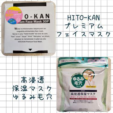 肌をうるおす保湿美容液/肌をうるおす保湿スキンケア/美容液を使ったクチコミ(2枚目)