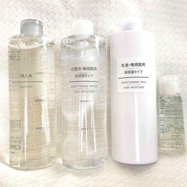 めめさんの「無印良品化粧水・敏感肌用・高保湿タイプ<化粧水>」を含むクチコミ