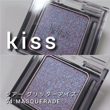 シアー グリッターアイズ/kiss/パウダーアイシャドウを使ったクチコミ(2枚目)