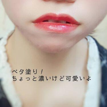 エマルジョンリップティント/HOWDOiLOOK/口紅を使ったクチコミ(8枚目)