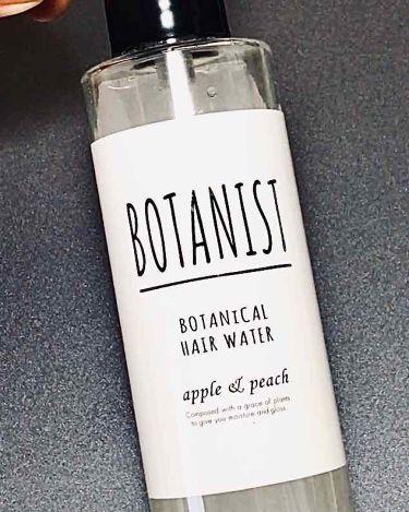 BOTANISTボタニカルヘアウォーター/BOTANIST/プレスタイリング・寝ぐせ直しを使ったクチコミ(1枚目)