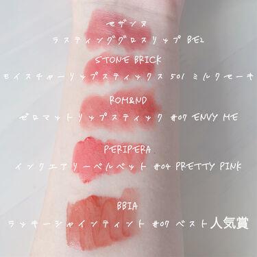ラスティンググロスリップ/CEZANNE/口紅を使ったクチコミ(7枚目)