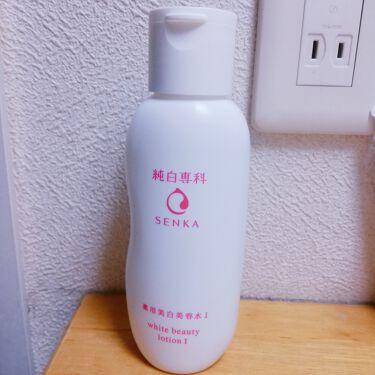 純白専科 すっぴん美容水 I/専科/化粧水を使ったクチコミ(1枚目)