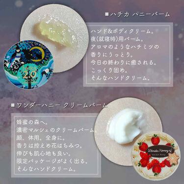 チェリーブロッサム ソフトハンドクリーム/L'OCCITANE/ハンドクリーム・ケアを使ったクチコミ(3枚目)
