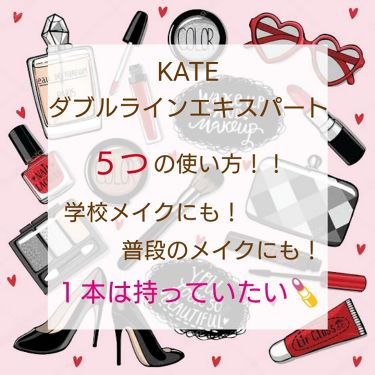 ダブルラインエキスパート/KATE/リキッドアイライナーを使ったクチコミ(1枚目)
