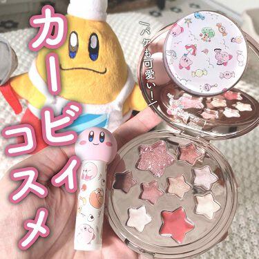 Kirby×IT'sDEMOマルチパレット〈PUPUPU CANDY〉/IT'S DEMO/メイクアップキットを使ったクチコミ(1枚目)