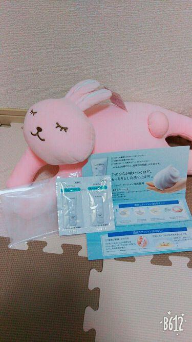 クッション泡洗顔料/SOFINA/洗顔フォームを使ったクチコミ(1枚目)