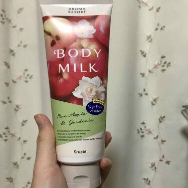 ボディミルク/アロマリゾート/ボディミルクを使ったクチコミ(2枚目)