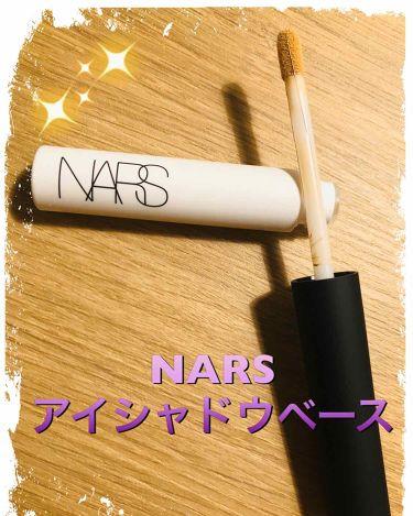 ティンティッド スマッジプルーフ アイシャドーベース/NARS/化粧下地を使ったクチコミ(1枚目)