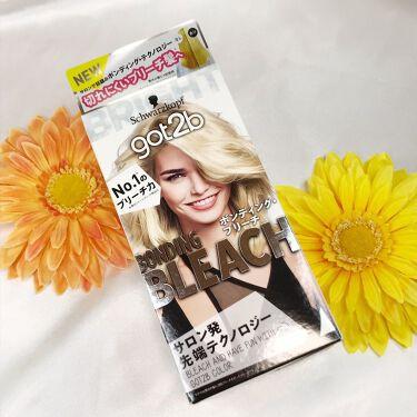 【画像付きクチコミ】今メチャクチャ金髪流行ってますよね☆暑い季節の金髪可愛すぎる!!!こちらはヘアサロンで話題の「ボンディング・テクノロジー」を搭載した日本初のセルフブリーチ剤!got2bのボンディング・ブリーチ♪ダメージを気にせず髪のベースの色を整えら...