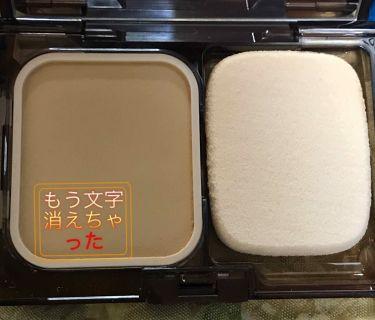 くずれにくい きれいな素肌質感パウダーファンデーション/ソフィーナ プリマヴィスタ/パウダーファンデーションを使ったクチコミ(2枚目)