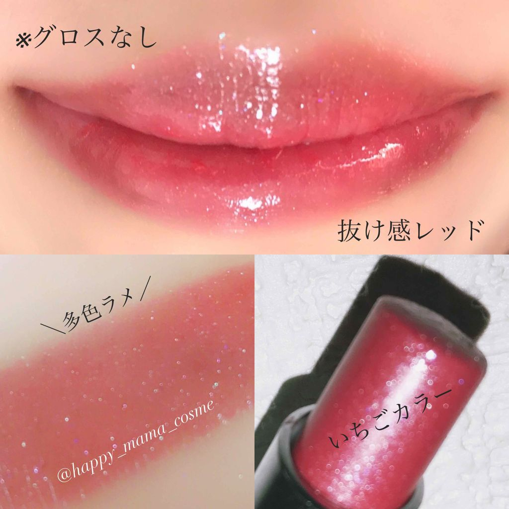 newest 2c024 5937c ディオール アディクト リップスティック Diorの口コミ「\Dior ...