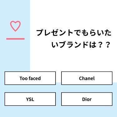 ゆい on LIPS 「【質問】プレゼントでもらいたいブランドは??【回答】・Toof..」(1枚目)