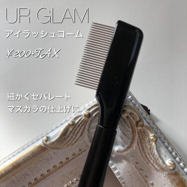 UR GLAM    EYELASH COMB(アイラッシュコーム)/URGLAM/その他化粧小物を使ったクチコミ(1枚目)