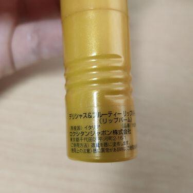 デリシャス&フルーティー リップパーフェクター/L'OCCITANE/リップケア・リップクリームを使ったクチコミ(3枚目)