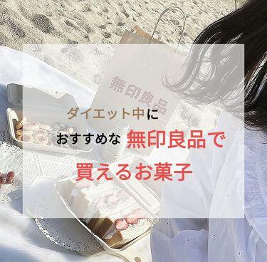 なーちゃん🐰 on LIPS 「こんにちは(*´ω`*)ノ))なーちゃん🐰です!全部「糖質10..」(1枚目)