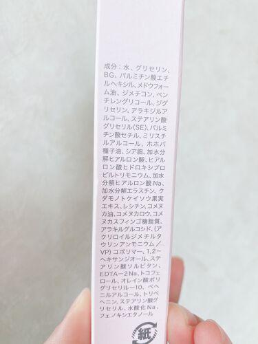 ハンデコルテ/キユートピア/ネック・デコルテケアを使ったクチコミ(2枚目)