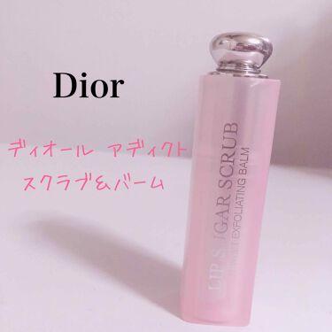 ディオール アディクト スクラブ&バーム/Dior/リップケア・リップクリームを使ったクチコミ(1枚目)
